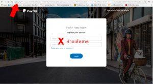 phishingsite